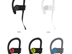 "Beats Powerbeats3 Wireless ""华华手机""售488元"