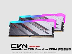 Colorful CVN Guardian DDR4捍卫者惊艳来袭!