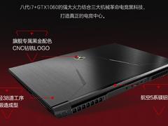 强劲电竞级别高端本 机械革命X8Ti Plus京东开启预售