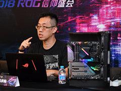 ROG水冷、电源技术研讨会:面向高端玩家提供极致产品