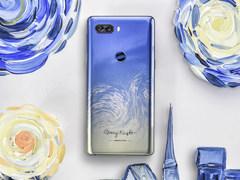 用艺术态度打造的手机 努比亚Z18梵高星空典藏版即将开卖