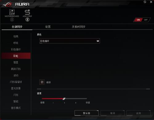 暗黑美学 电竞杀手ROG Strix Z390