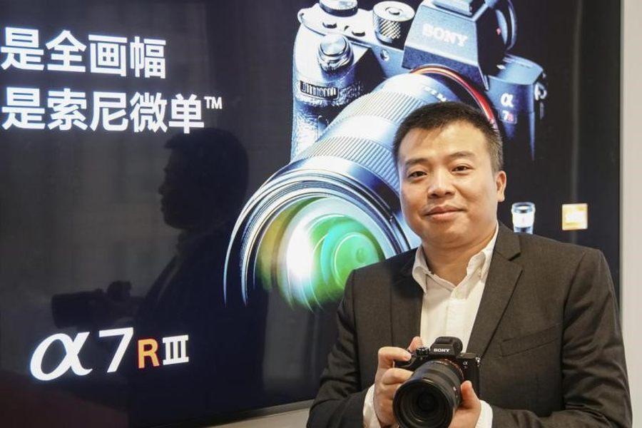 引領全畫幅微單下一個十年 專訪索尼中國高層