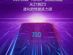 10月17日vivo Z3能力回归 竟搭载骁龙710