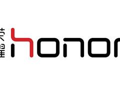 荣誉Magic 2发布期近  荣誉手机北朝创造性大清点