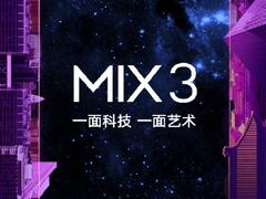 棒子MIX 3确定,于10月25日北京举行发布会