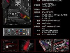 ROG Z390电竞主板畅玩超人气《极限竞速:地平线4》