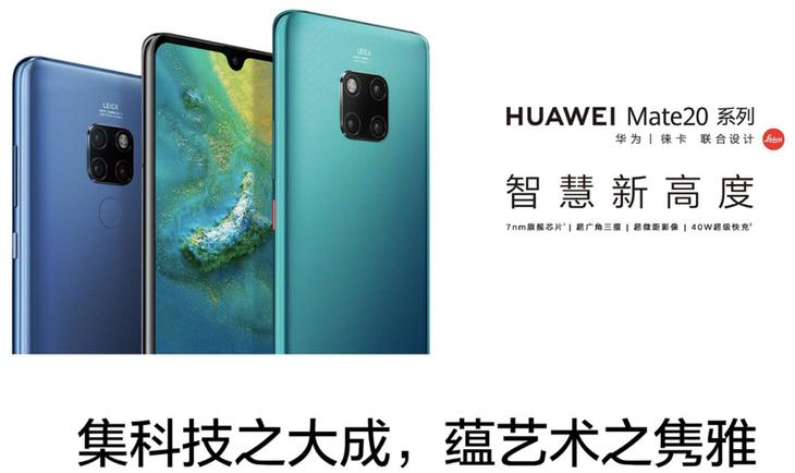 华华HUAWEIMate20Pro华为动态【99元新米聊表情手机图片