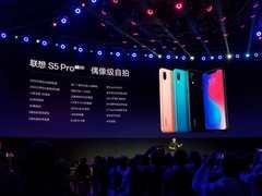 完整排列千元手机市场 猜到S5 Pro等三款产品发布