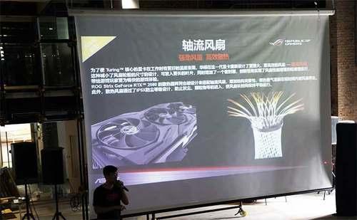 RTX™显卡与电竞显示器强强联合,华硕G致之合绝妙体验会落幕