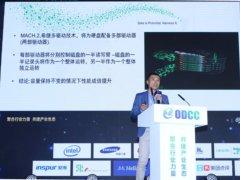 以数据科技打造数字化星球 ODCC2018开放数据中心峰会希捷专访实录