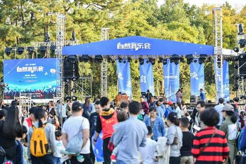 第三届自然嘉年华开幕,阿里巴巴公益基金会携