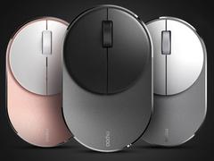 无线新风尚,雷柏带给您不一样的鼠标潮流
