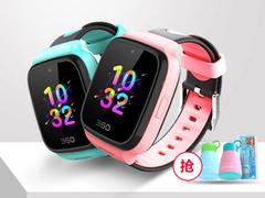 最高直降150元 360儿童手表双11促销价格惊喜