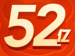 小米公布双十一当日战报    数字庞大你贡献了多少?