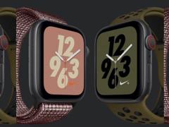 Apple Watch Nike运动表带推出新颜色 11月16日正式开售