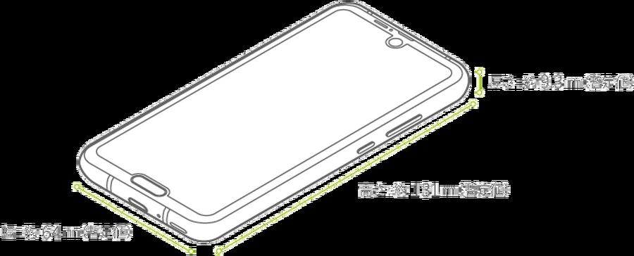 u盘量产教程cbm2099e双刘海屏别出一格 夏普Aquos R2 Compact手机发布