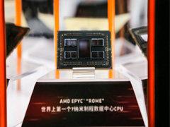 制程更新强势登陆 AMD今日展示地表首个7nm制程数据中心CPU