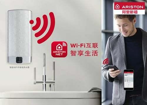 炫色超薄 阿里斯顿智能平板电热水器Velis Plus SA惊艳上市