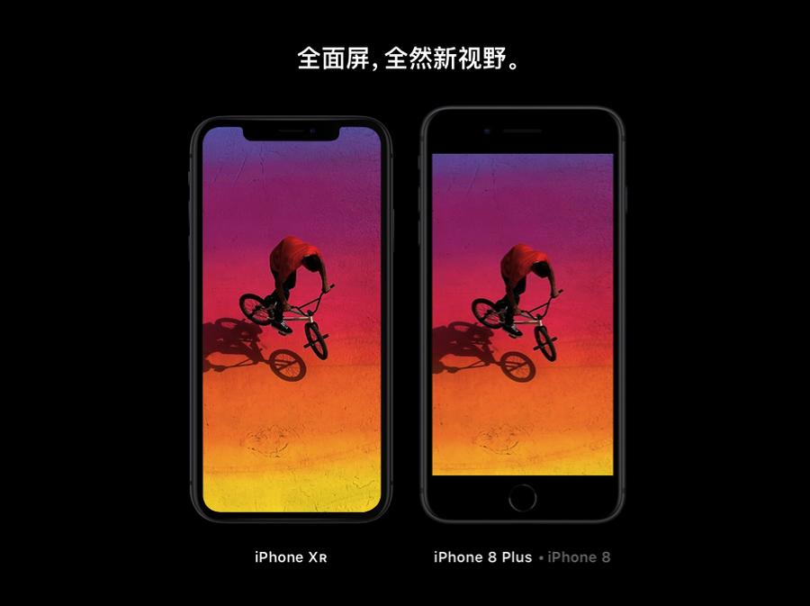 苹果(Apple)iPhone XR 美版 华华手机5200元