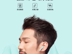 蓝牙耳机哪款好!热销超值耳机推荐