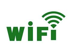 学会这招,再也不用担心忘记WiFi密码了