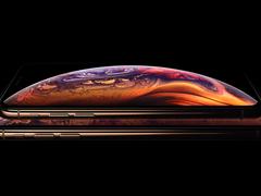 问答:今年售价过万的手机有哪些?