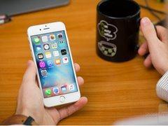 高通指责苹果:无视法院禁令 仍在中国销售旧款iPhone