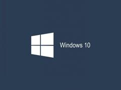 即使用户不同意 Windows 10也会将用户活动记录到云端