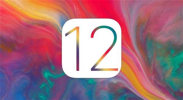 慎重更新!iOS 12 Beta 6公测版Bug依旧:App启动缓慢、锁屏冻结