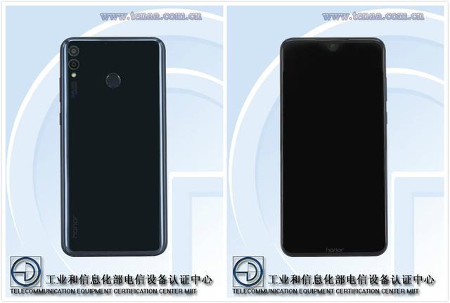 """荣耀也要弃""""刘海""""?新机证件照曝光:荣耀首个""""美人尖""""手机"""