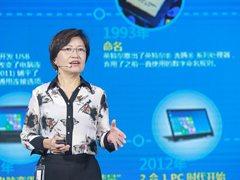 IT变革加速 Intel通过数据助力企业转型