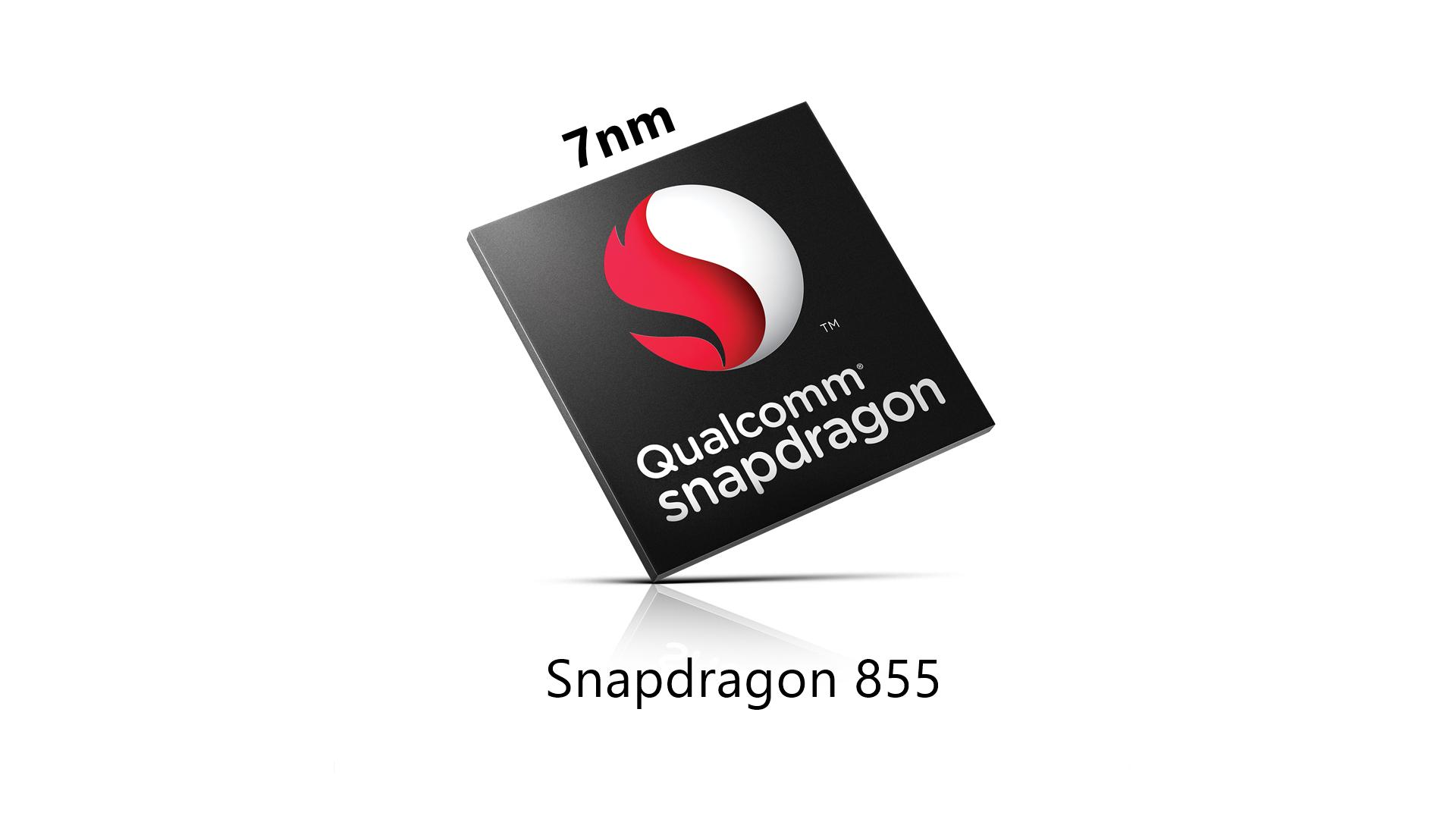据传高通骁龙855不支持5G 明年旗舰手机下半年才能用上5G