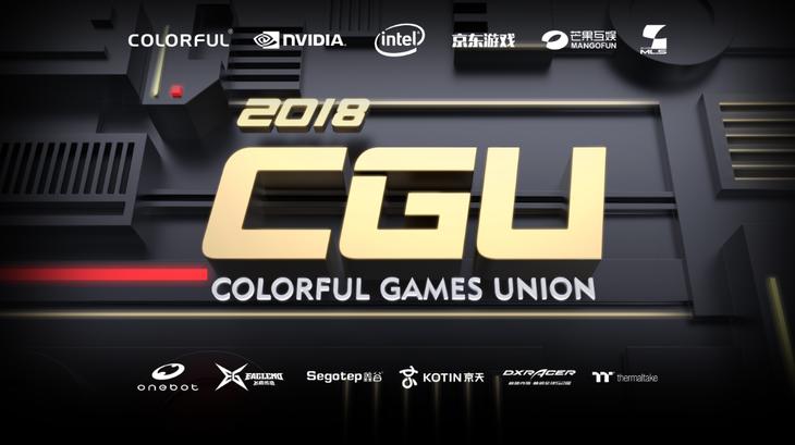 """bob注册:从2013到2018 """"CGU""""电竞玩家与电脑硬件发烧友的盛宴"""