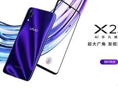 vivoX23真机图官方亮相 这款手机会让你爱不释手