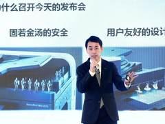 """富士施乐推出""""智能工作平台""""旗舰产品 10款智能型彩色数码多功能机上市"""