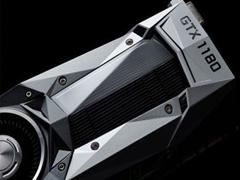 在GFXBench测试上发现了NVIDIA GeForce GTX 1180