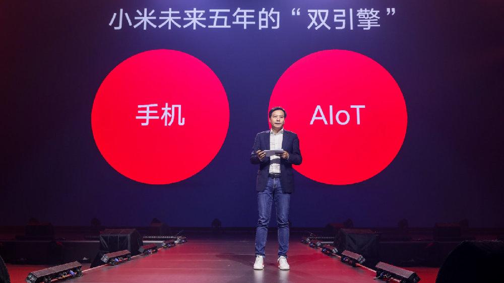 """小米年会:雷军宣布正式启动""""手机+AIoT""""双引擎战略"""