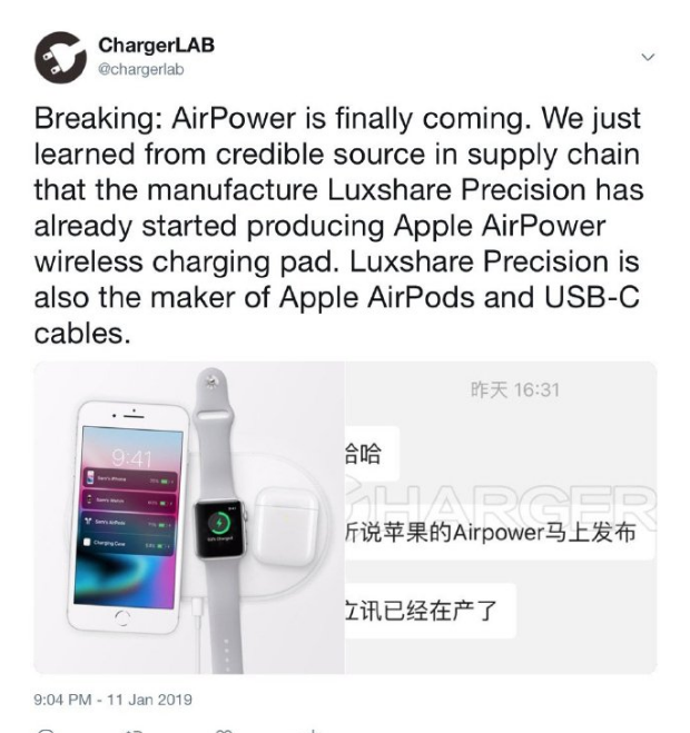 无线充电利器AirPower即将面世 制造商已开始生产