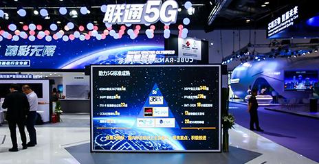 为5G发力备足资金 中国联通获批500亿债券