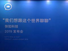 子弹短信换名聊天宝 罗永浩表示过的没那么糟糕