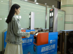 告别排队买票 广深铁路实现刷支付宝直接坐火车