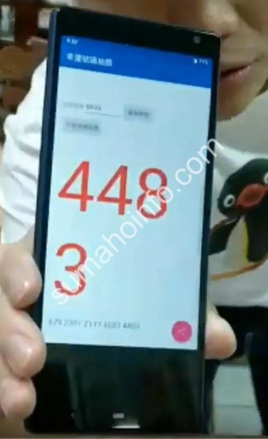 """索尼Xperia XA3曝光:和Xperia XZ4一样采用""""带鱼屏""""设计"""