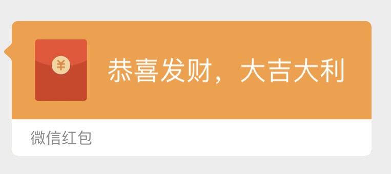 春节红包大战进入新阶段 百度领头短视频平台成主战场