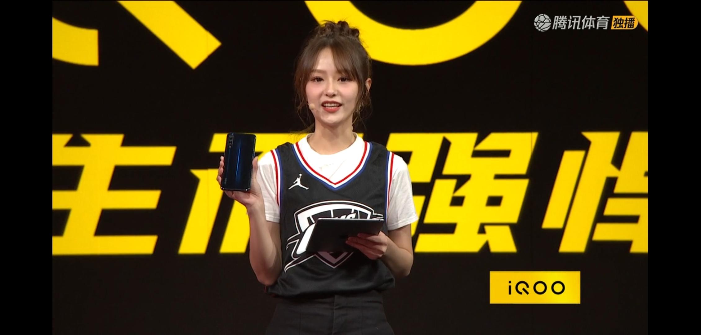 亮相NBA广告插播 vivo子品牌iQOO真机官方首曝