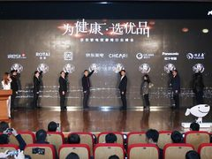 京东联手中国家用电器研究院推出按摩椅团体标准