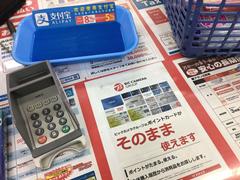 日本移动支付终于来了    晚了整整十一年!