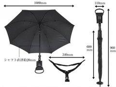 隔着屏幕都觉得疼!日本人发明雨伞  立地就能坐
