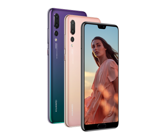 华为P20 Pro全面屏徕卡三摄 华华手机3760元