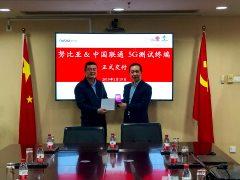 努比亚携手中国联通 或将共同发布柔性屏5G终端